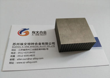 China Curie Temperature 670 °C FeGa Fe83Ga17 Alloy , Square Plate Magnetic Materials factory