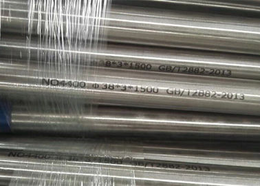 China Corrosion Resistant Monel Nickel Alloy UNS N04400 For Marine Engineering distributor